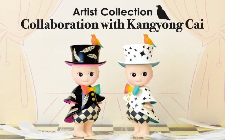 Collaboration with Cai